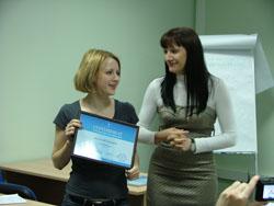 повышение квалификации по управлению персоналом от SRC